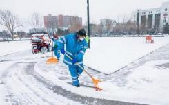 北京市召开2020-2021年度冬季供热暨扫雪铲冰工作动员部署会