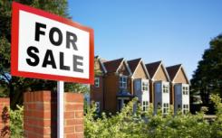 美国大部分地区的房屋销售速度比去年快50%