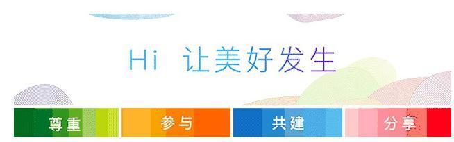西安华远Hi平台多样的趣味活动助力儿童健康成长