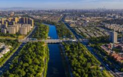 城市副中心与亦庄新城之间将新增一条快速路