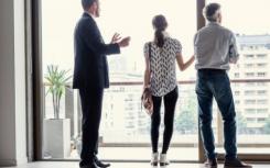 房地产投资可以成为2021年的解决方案