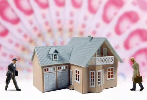 住房公积金制度是一个具有社会性 互助性的住房社会保障制度