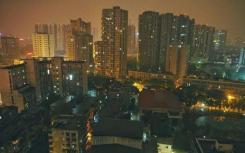 房天下研究院出炉当前北京三居室热搜楼盘榜单
