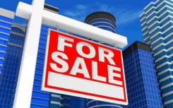 2021年全球房地产投资将达到790亿美元