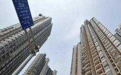 北京新年首场土拍上演 碧桂园等多家房企参与房山区宗地的角逐