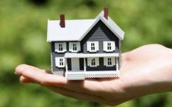 辽宁近期下发了银行业金融机构房地产贷款集中度管理具体要求