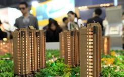 北京买房二选一:郊区远大新还是市区老破小