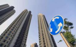 江苏南通挂牌了2宗涉宅地块 总起拍价22.3亿元