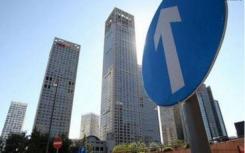 世茂公司拟以5.06亿元的代价收购深圳一家城乡环卫一体化服务公司