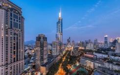 泰达股份1.36亿摘扬州广陵新城文化设施用地一级开发权