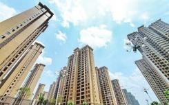 上海将进一步促进房地产市场健康平稳发展