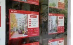 上海正式启动租赁房源核验工作 明确新增租赁房源的信息进行校验