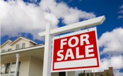您需要多少钱投资于房地产