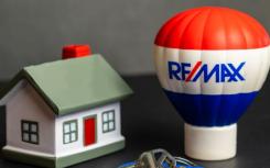 2021年要购买的6个房地产特许经营权