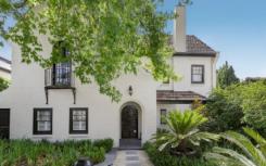 目前墨尔本最好的11处待售房产