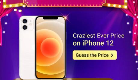 苹果iPhone12将在Flipkart的促销活动中获得15901卢比的折扣