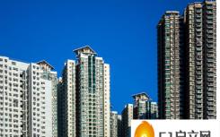 这些住房市场因大流行影响而面临更高的风险
